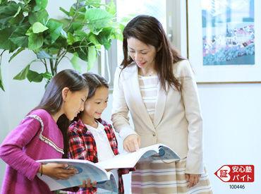 *○ 人気の佐鳴STAFF ○* 子どもと関わる仕事がしたい方にオススメ♪ 休み時間や帰りがけに生徒と歓談することも◎