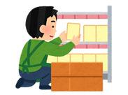 未経験から気軽に始められるシンプルWORK★ 学生~主婦(夫)・中高年まで、皆さん大歓迎です!!