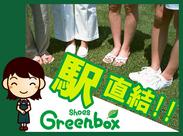 靴専門店販売スタッフ】新 ...