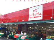 【自転車OK】京町商店街にある、赤い屋根が目印のスーパーマーケット♪自転車でもラクに通勤できます◎
