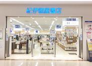 ゆめタウン徳島内のお店! お仕事前に買い物もできますよ♪通勤にも便利です! ◆GW明けからの勤務もOK◆