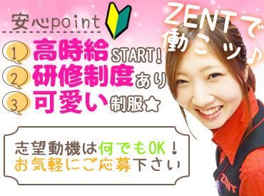 ◆◇稼ぎたいあなた…必見!◇◆ 土日祝・遅番なら、さらに稼げます! フルタイム<7.5h>勤務だと…月収22万円以上も可能です!!