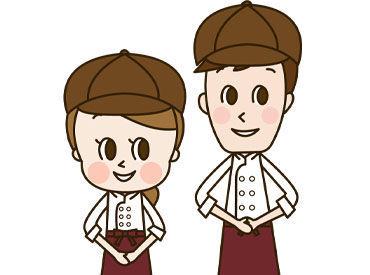 ◆*◆7日間限定のパン屋さん◆*◆ パンを並べるなどできることからお任せします◎