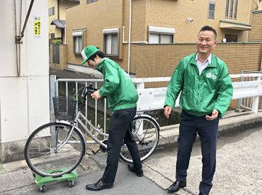 """【自転車撤去STAFF】『駅前の環境美化で住み良い街づくり!』お仕事は<放置自転車の撤去/駐輪場管理>など♪桂駅周辺の""""キレイ""""を保つお仕事です!"""