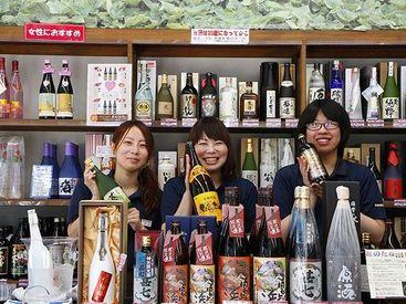 【店舗STAFF】\\鹿児島の焼酎を取りそろえた焼酎専門店//お酒がすき、それだけで大丈夫◎焼酎に詳しくなくてもOK☆彡一から教えます♪