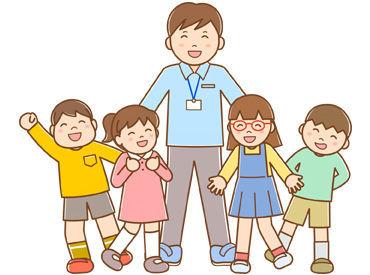 子ども好きなフリーターさん、保育士を目指す学生さん、 子育てが落ち着いた主婦さんなど 様々なスタッフが活躍中です◎