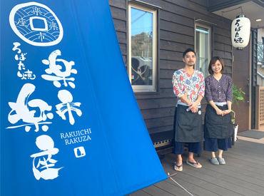 内装も写真映えしちゃう、とってもキレイなお店♪ 観光地の鎌倉ならでは*さまざまなお客様が来店します◎