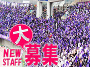 <ド短期1日~OK>人気の登録制バイト♪ 広島で人気のJリーグ*楽しみながら盛り上げよう★