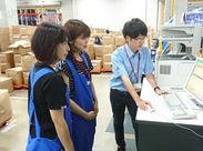 豊田自動織機100%出資子会社で働こう!働きやすい環境を一緒に作っていきましょう♪