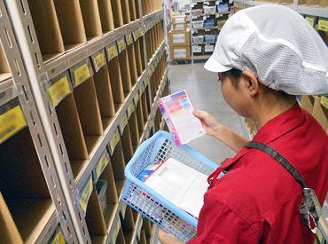 伝票と照らし合わせながら商品集めます! アパレル&コスメ商品を扱っているので 重たい商品はは基本的になし♪ 女性活躍中です★