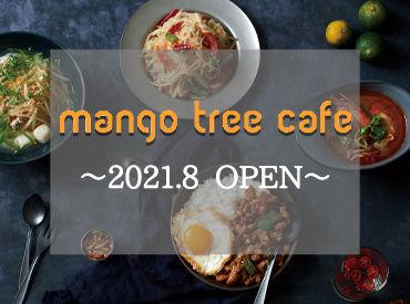 """*+。8月上旬オープン予定。+* 風情溢れる小町通りに馴染む 新しい""""タイ料理カフェ""""を 一緒につくってくれる方大募集♪"""