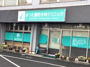 戸田公園駅より徒歩3分♪交通費は全額支給だから、通いやすさ◎ミニボーナスもあり!家計にプラス*゜