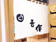 田吾作納豆・なめろう・玉子焼き…など、和食にちょっとひと手間を加えた、ワンランク上の料理が楽しめるお店です。