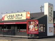 【交通費支給あり】 4月2日にオープンしたばかりの有名店♪路面店だからこそマイカー通勤OKで通勤ラクラク!