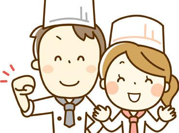 <補助業務なので安心&簡単♪> 盛付けや下準備など。 難しい調理はありません!!