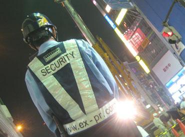 【交通誘導】◇街の安全を守るオシゴト◇資格を活かしてしっかり稼ぎませんか?40~60代のスタッフが活躍中★面接時の交通費支給あり◎