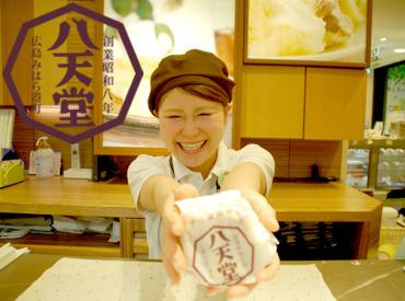 【販売STAFF】。*あの「八天堂」STAFFに*。恵比寿/東京駅ナカ店で合同募集!子ども~大人まで楽しめるスイーツ感覚のパンに囲まれて…★