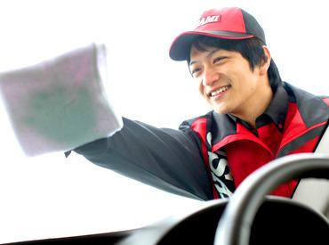 【ガソリンスタンドスタッフ】◆幅広い年代のスタッフ活躍中◆未経験の方も安心♪充実の研修&フォロー体制あり!1つ1つできる事を増やしていけばOK◎