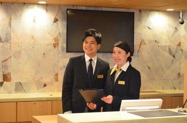 ≪ホテルのフロントスタッフ♪≫週3日~、プライベートともムリなく両立◎掛け持ちバイトもOKです!