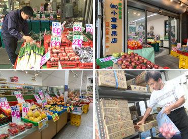【お得な従業員割引で!!】 新鮮野菜をいっぱいGET◎ 旬の美味しい野菜などが多数入荷! 食卓が豊かに…♪
