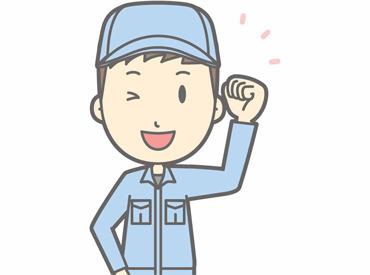 【工事士アシスタント】≪未経験OK≫ネットワーク工事にチャレンジしよう♪未経験でも先輩が教えてくれるので安心してスキルUPをめざせます!