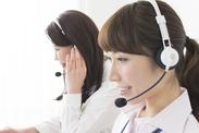 ◆受電(インバウンド)中心の  お仕事☆ ◆チーム制でやるお仕事なので  達成感もあります♪