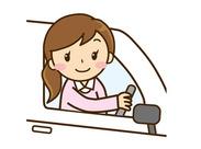 女性Staff活躍中! クルマの運転ができれば未経験でも問題ナシ♪ 履歴書不要なので、すぐに働けます★