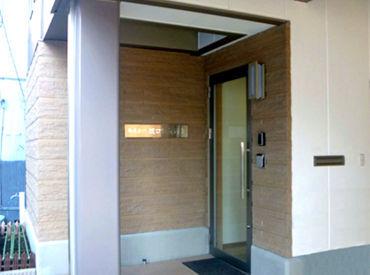 面接は東大阪の事務所または京都の現場にて行います! 希望を教えてくださいね◎