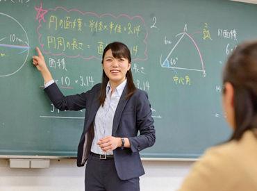≪がんばる生徒の夢を応援♪≫先生の経験を活かしたい方、大歓迎! 動画を使った研修など、充実のサポートありで安心◎