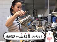 おいしいコーヒーの入れ方もマスターできます。お湯の温度、注ぎ方、蒸らし方ひとつで味や香りがアップ♪秘伝のワザも教えますよ