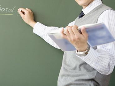 【試験対策の講師】得意分野の経験や知識が活かせる♪▼こんな方にオススメ!□講師経験がある□人と話す事が好き□短時間でシッカリ稼ぎたい