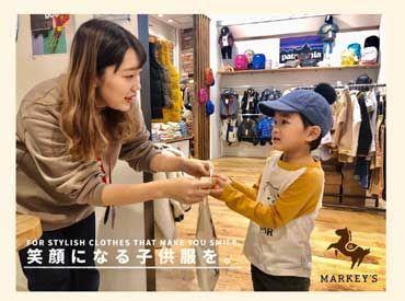 ★全国40店舗の成長企業マーキーズがNew Staffを大募集★