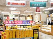福岡空港で働こう! 地下鉄駅直結なので、近隣・遠方問わず様々なエリアから通われています。 他のお仕事と掛け持ちもOK!