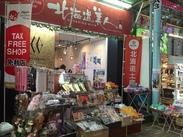 北海道と沖縄の名産やお土産、北海道ラベンダーのオリジナルコスメやアロマオイルなどを豊富に取り揃えたお店が北海道美人です!