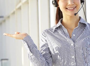 【コールセンター】★*\1日4h×週3日からOK!!コールセンター/*★<高時給><週払いOK><前払いOK>未経験歓迎★午後から勤務もOK♪