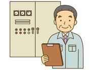 お仕事は施設内の巡回やメーターチェックなどをお任せします♪