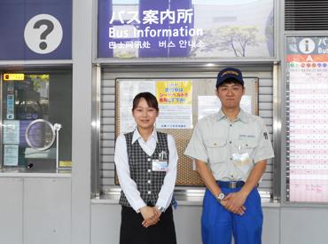 【リムジンバスのポーター】≪≪関西空港でリムジンバスのポーター業務!≫≫『飛行機がスキ』『お小遣い稼ぎしたい』―――そんな気軽な理由でOKです♪
