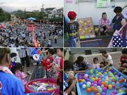 夏祭りは地域の皆さんが集まり大賑わい♪ 子どもたちのパワーに圧倒されることもありますが、充実感いっぱいです!