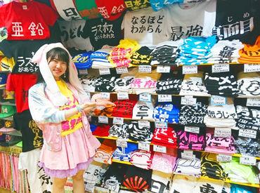 """【販売staff】アノ…""""有名動画投稿者""""も着用★お揃いのおもしろTシャツを着てオシャレに!楽しく!働こう◎有名人にも会えるカモ…!?"""