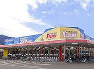 自転車専門店で働きませんか? 昭和2年創業♪90余年、大分とともに走り続ける、 歴史あり・長く愛されるお店です◎