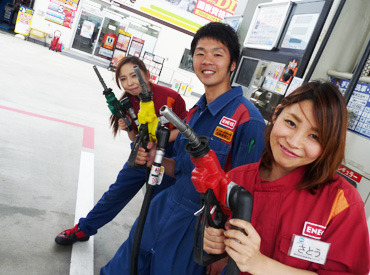 【ガソリンスタンドSTAFF】短期OK!=≫しかも知識や経験は全く不要★扶養内~シッカリ収入が欲しい方まで対応可能◎家事や趣味とも両立もラクラクです♪