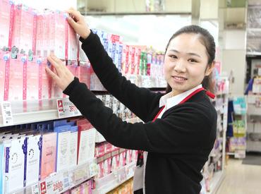 【店舗STAFF(語学対応者)】\九州本土初上陸★北海道発のドラッグストア/昨年11月にオープンしたまだまだ新しいお店です!中国語・韓国語も活かせます♪