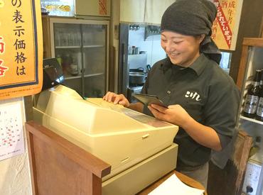 【ホール/キッチン】アルバイトデビューや接客未経験者も大歓迎!チェーン店のようなマニュアルなどは一切無いのであなたらしく働ける職場です◎