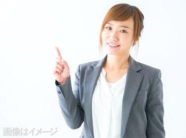 【東武カードのご案内】*東京スカイツリー(R)で安定&高収入バイト*「カードのことは全くわからない…」そんな方でも気軽にスタートOKです♪♪