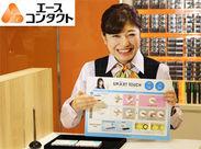 「カラコンを買いに♪」「ケア用品がほしいな」ニーズのあるお客様がほとんどだから、接客しやすいですよ◎