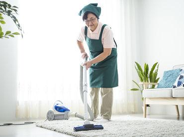 高級老人ホームにて 入居者さまの1LDKのお部屋をお掃除! 未経験・Wワーク大歓迎★ ※写真はイメージ