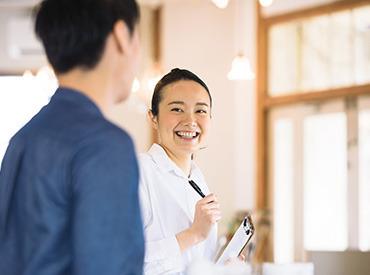 【ホール・サービス】感動のお手伝いをする仕事、始めませんか。未経験入社も多数