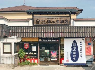 創業100年の仙台に根付いたお店。 おいしい商品をお届けするため、 あなたの力を貸してください! ※12月末までの短期募集