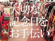 【茅ヶ崎駅から徒歩2分♪】 交通費は支給いたします!働きやすさ&通いやすさ=全てが高待遇!