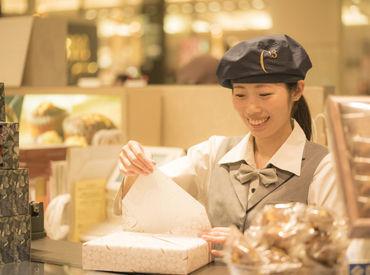 人気の洋菓子店で高待遇のアルバイト!もちろん未経験スタートOK!丁寧な研修で安心スタート♪